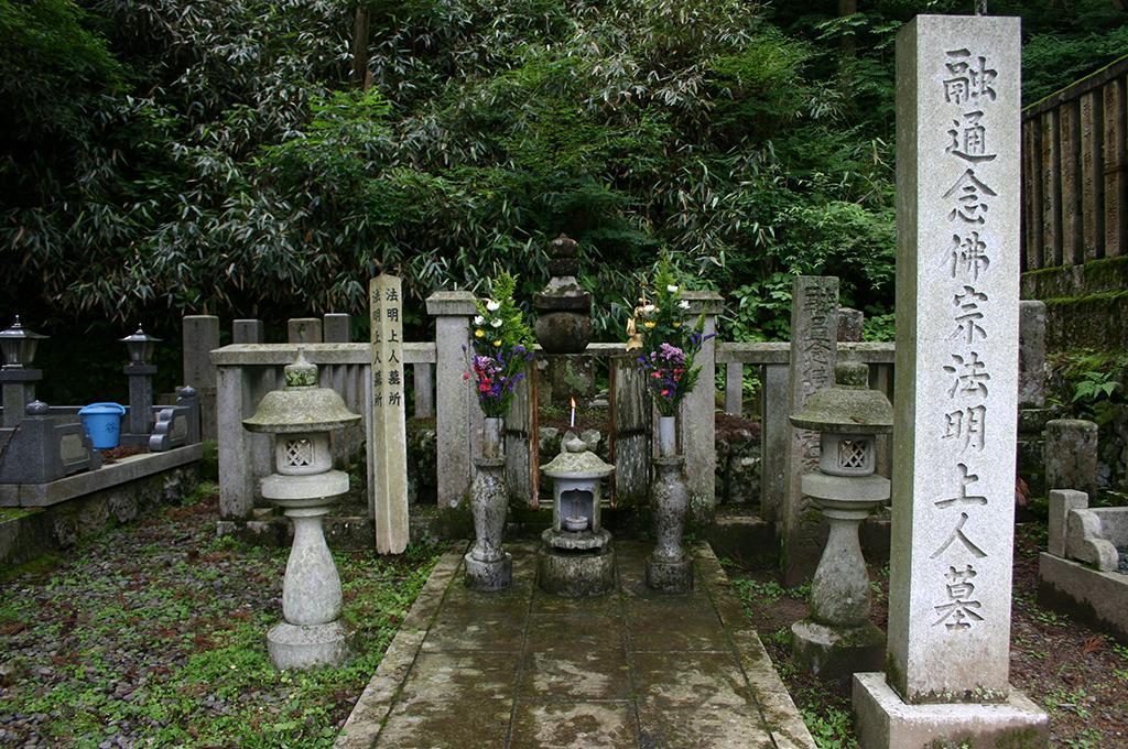 高野山中祖墓