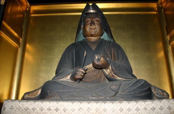 大念佛寺の開創
