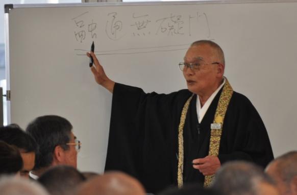 大念佛寺仏教講座