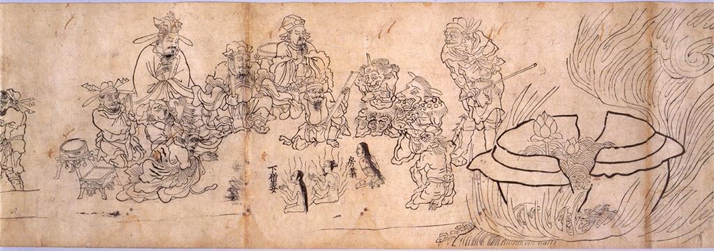 融通念仏縁起明徳版本(重要文化財)