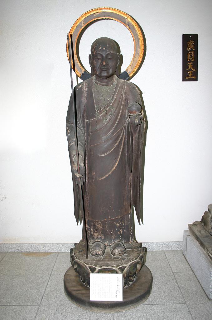 楽山五万人勧進回向地蔵菩薩像(大阪市指定有形民俗文化財)